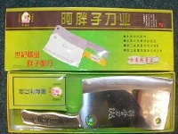 Cleaver Chopping Knife 31cm B045