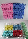 Cloth Pegs 24pcs 4color (s) #K22B
