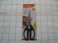 Stainless Scissor 26cm with black handle #K9280
