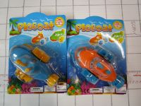 Toy Submarine #8851
