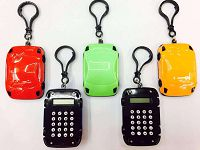 Calculator Key Ring #830