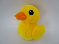 7in Yellow Duck 20 (Sawing Eyes)