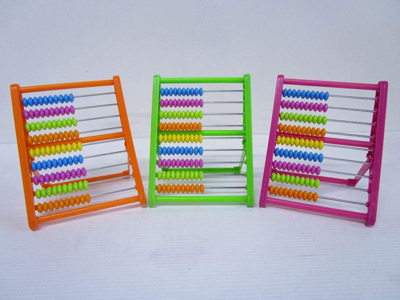 Abacus #BL035205 ($0.50 Special)