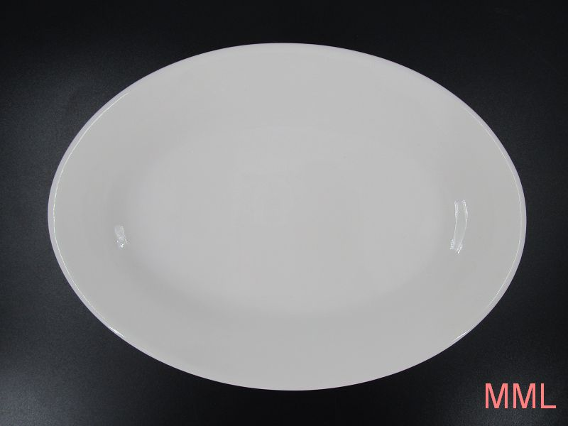 Oval White Plate 9.5